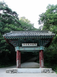 Entrance to Bongjeong-sa