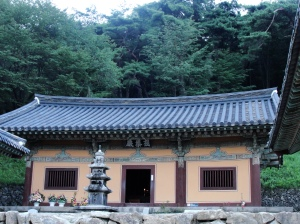 GeukNakjeon: The Oldest Wooden Structure in Korea