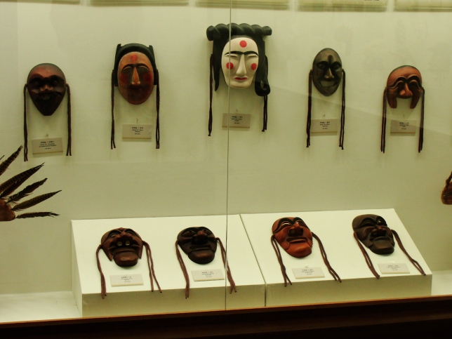 Masks on Display: Hahoe, Andong, Korea